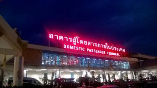 The domestic terminal of the airport of Chiang Mai