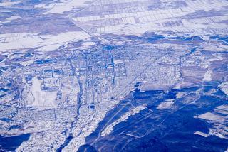 Город Арсеньев на Дальнем востоке России