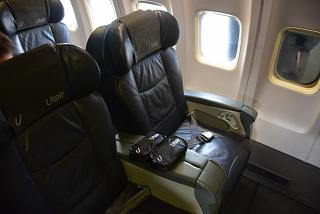 Кресла бизнес-класса в Боинге-737-500 авиакомпании Utair