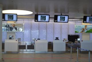 Reception in the Terminal 1 of the airport to Samara Kurumoch