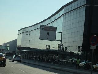 Терминал 2 Зона А аэропорта Эль-Прат в Барселоне