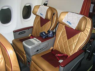 Кресла бизнес-класса в самолете Боинг-737-800 авиакомпании ЮТэйр