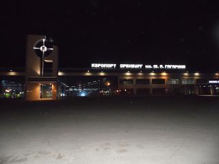 Airport Orenburg Gagarin