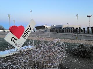 Пассажирский терминал аэропорта Минеральные Воды