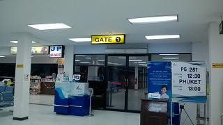 The gate at the airport u-Tapao