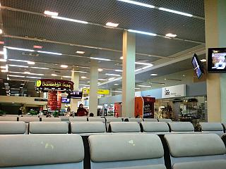 The waiting room at the airport of Ekaterinburg Koltsovo