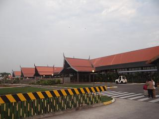 The terminal of the airport of Siem reap Angkor
