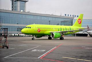 The Airbus A319 S7 Airlines at Domodedovo airport