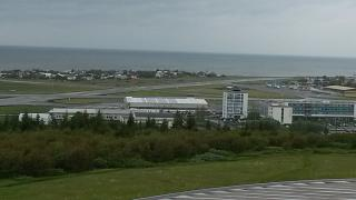 The city airport of Reykjavik