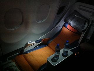 Chair-bed business class Airbus A330-300 Aeroflot