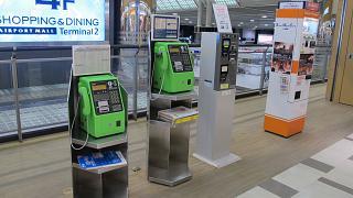 Телефонные автоматы в аэропорту Токио Нарита