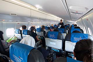 The cabin of the aircraft the Xian MA60 Merpati Nusantara airlines