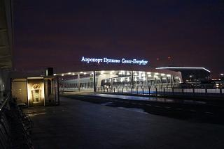The entrance to the passenger terminal of Pulkovo airport