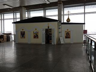 The chapel in the airport of Volgograd