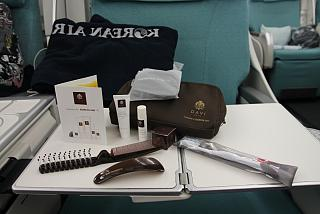 A set of passenger business class on long-haul flights, Korean Air