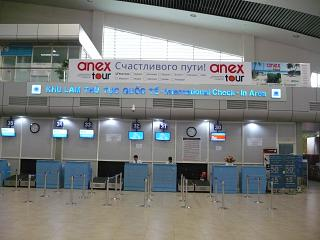 Reception of international flights to the Cam Ranh airport