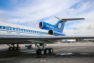 "The tail of the plane Tu-154 of airline ""Belavia"""