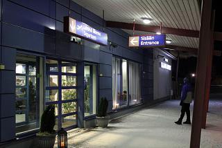 Вход в зону вылета аэропорта Каяни