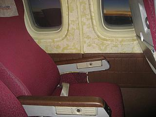 The passenger seat in the aircraft Il-86 airline Atlant-Soyuz