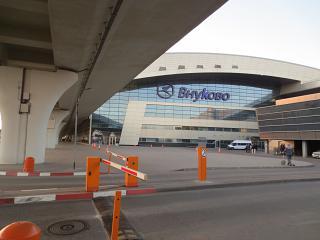 Терминал А аэропорта Москва Внуково