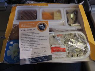 Кошерное питание на рейсе Москва-Дубай авиакомпании Emirates