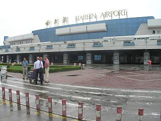 The building of the airport Harbin from the floor of departure