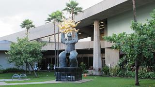Sculpure at the airport in Kahului