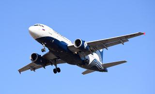 "Airbus A319 VP-BUK JSC ""Aurora airlines"" takes off at the airport of Vladivostok"
