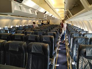 The passenger cabin of economy class on the Boeing 767-300 Ukraine International airlines