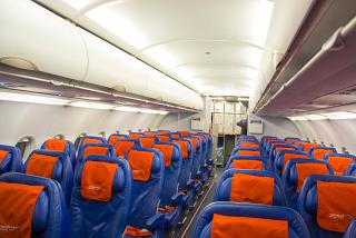 The salon economy class Airbus A321 Aeroflot