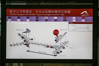 Схема Терминала 1 аэропорт Гонконга
