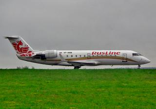 Aircraft Bombardier CRJ-100 VP-BNM Rusline airline in Pulkovo airport