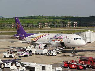 The Airbus A320 Thai Smile