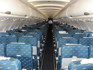 "The cabin of the Airbus A320 aircraft of the airline ""Russia"""