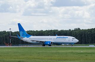 "Boeing-737-800 VQ-BTE of the airline ""Pobeda"" on the runway at Vnukovo airport"