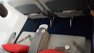 Business class in the Airbus A320 Air Serbia