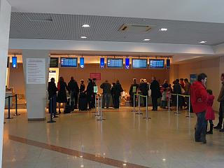 Reception at the airport of Ufa