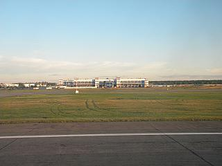 Cargo terminal of the airport Novosibirsk Tolmachevo