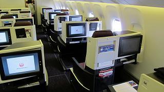 Салон бизнес-класса JAL Sky Suite в Боинге-767-300 Японских авиалиний