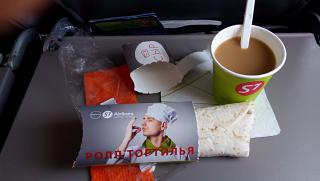 Тортилья на рейсе Москва-Санкт-Петербург авиакомпании S7 Airlines