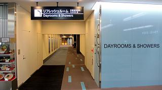 Day hotel in a clean area of terminal 2 of airport Tokyo Narita