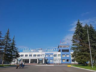 "International airport ""Kaluga"""