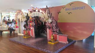 A place for photography at the airport Denpasar Ngurah Rai international