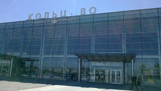 "The terminal of Koltsovo airport with the missing letter ""O"""