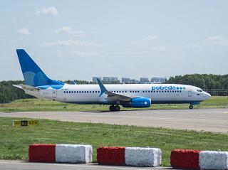 Boeing-737-800 VP-BPT of the airline Pobeda is going to take off in Vnukovo airport