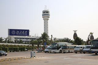 Башня управления воздушным движением аэропорта Санья Феникс