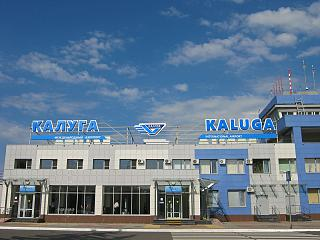 The terminal of the airport Kaluga