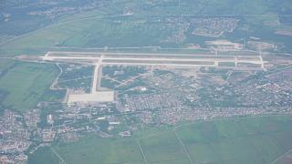 Аэропорт Елизово в Петропавловске-Камчатском