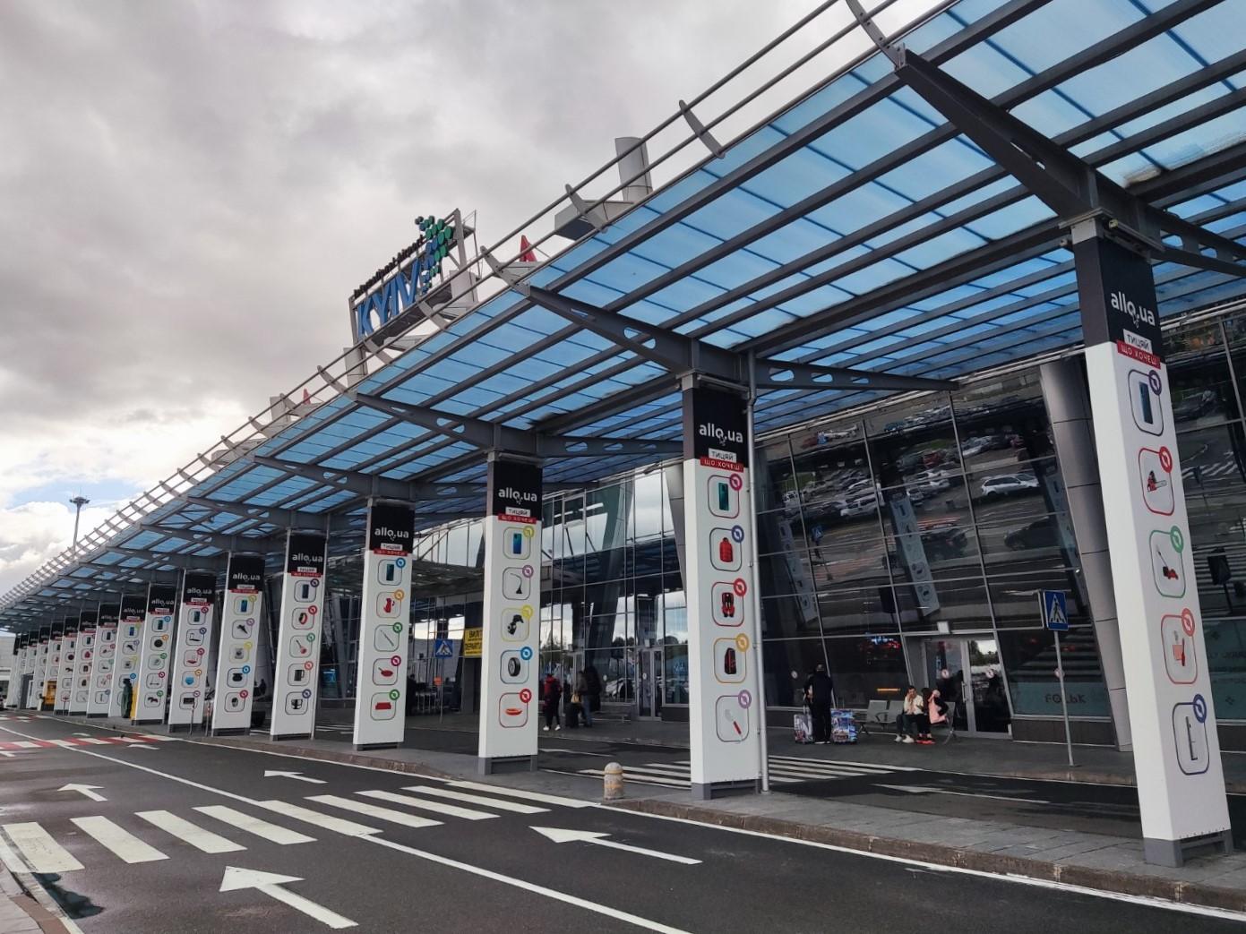 Пристройка к Терминалу А аэропорта Киев Жуляны