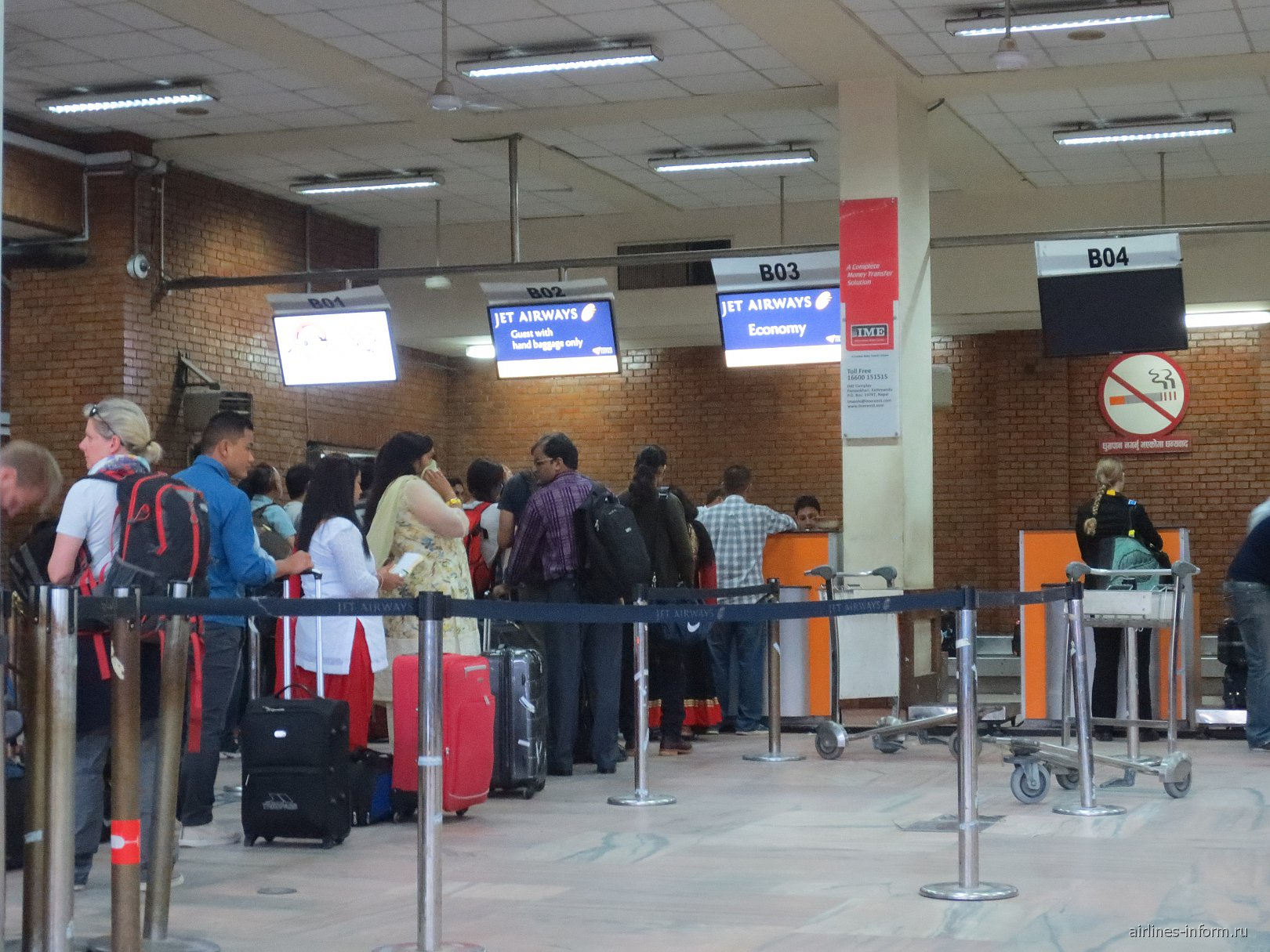 Стойки регистрации в аэропорту Катманду Трибхуван